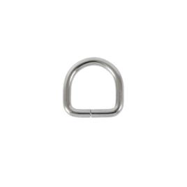 Полукольцо 20х21мм (4мм) никель роллинг