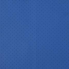 Кожа искусственная арт. ZR30772ED A-618 синий яркий