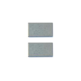 Магнитная кнопка внутренняя 8мм*14мм  2мм (пара)